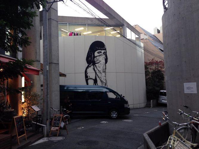 Artwork By Dolk in Tokyo