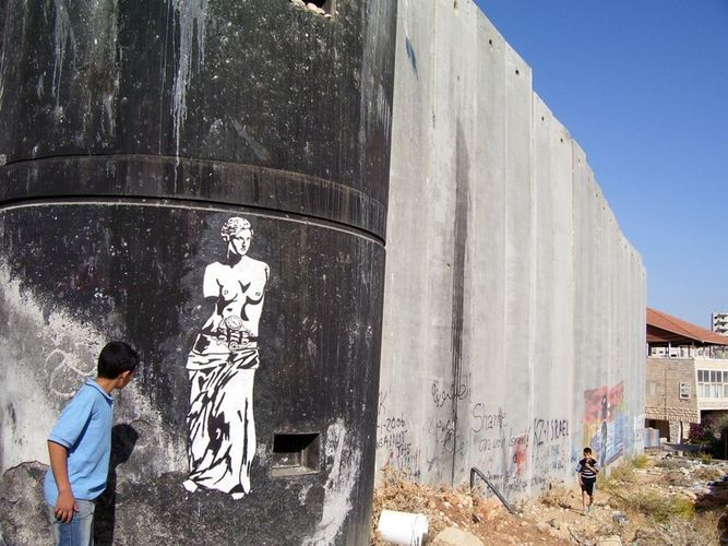 Artwork By Hugh Leeman in Gaza