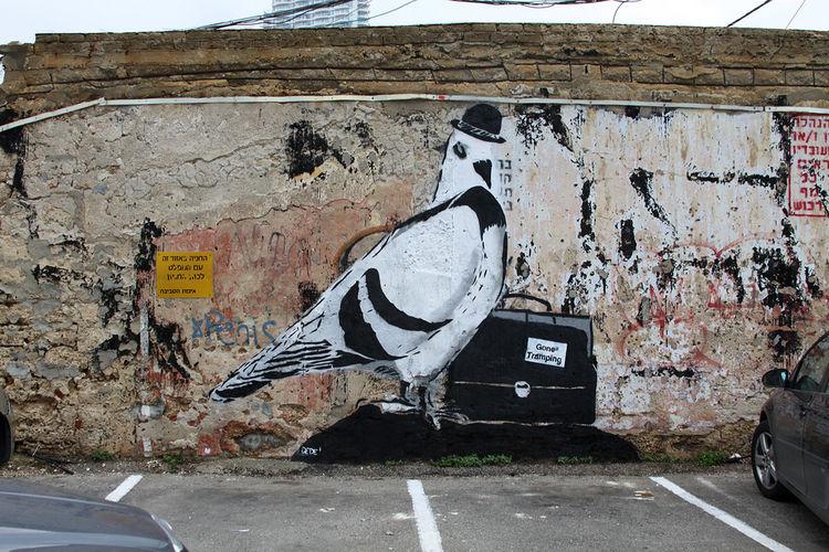 Œuvre Par Dede à Tel Aviv-Jaffa (Réaliste, Nature, Mur, Street Art)