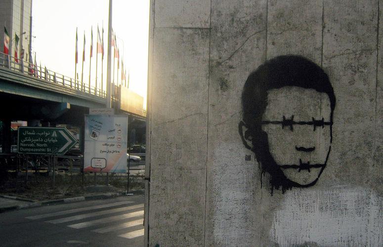 Œuvre Par ill à Téhéran