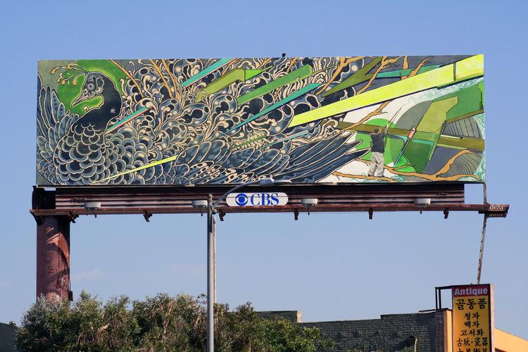 Œuvre Par Uglar à Los Angeles