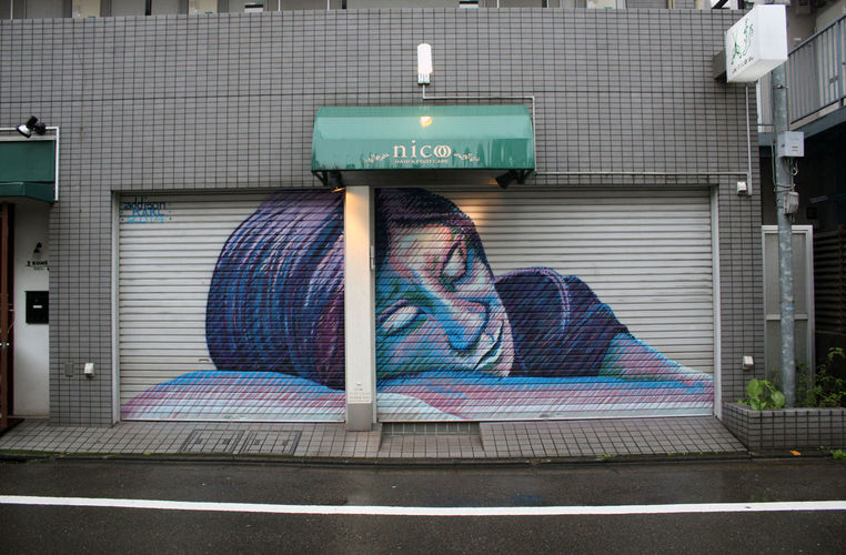 Artwork By Karl Addison in Tokyo (Characters, Wall)
