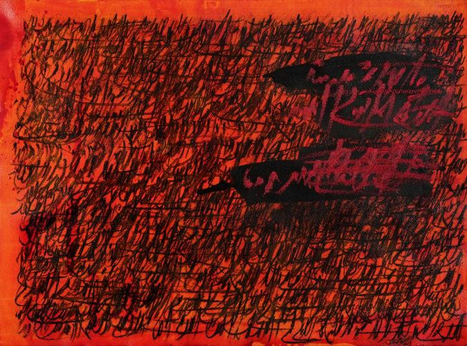Œuvre Par Larbi Cherkaoui à Marrakech, Marrakech-Safi