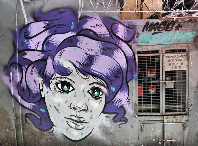 Œuvre Par Mark Goss à Hong Kong