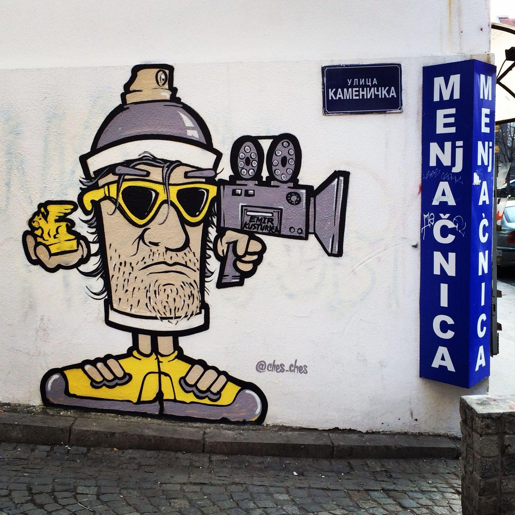 Œuvre Par Ches à Belgrade, Stari grad
