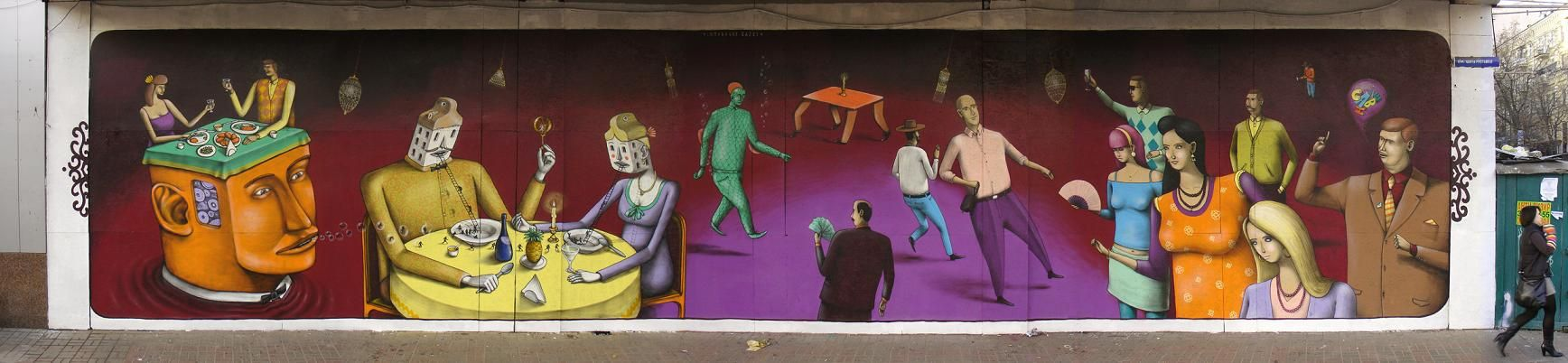 Artwork By AEC, Waone in Kyiv, Kiev