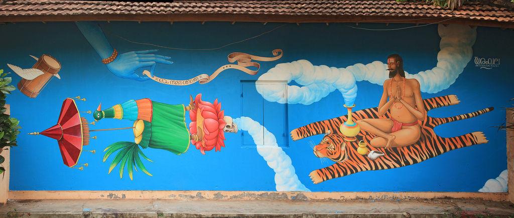 Artwork By Waone in Gadhada
