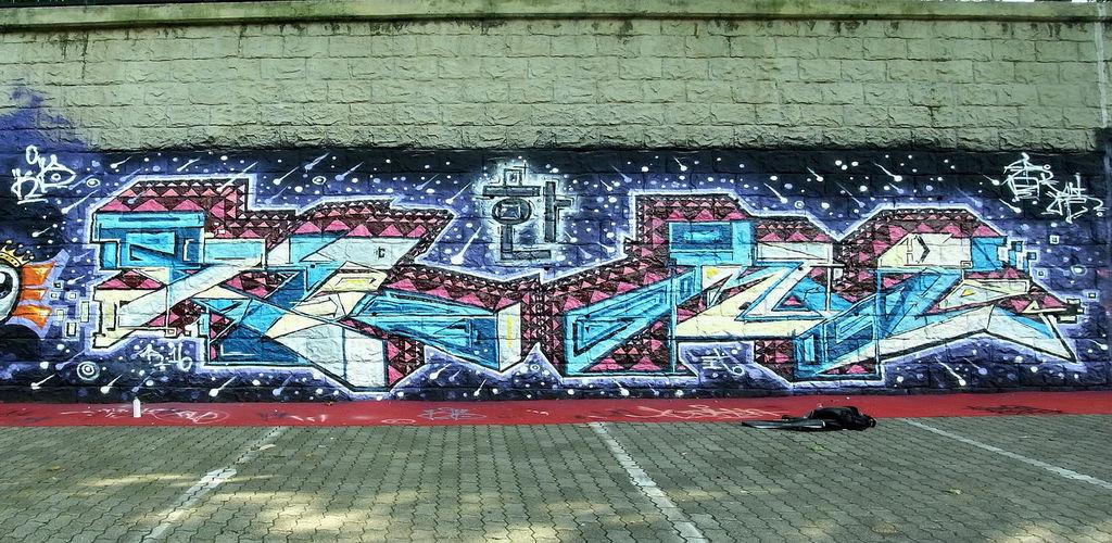Œuvre Par Xeme à Jung-gu, Séoul