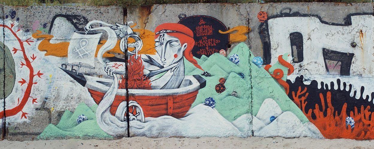 Artwork By Vitae Viazi in Odessa