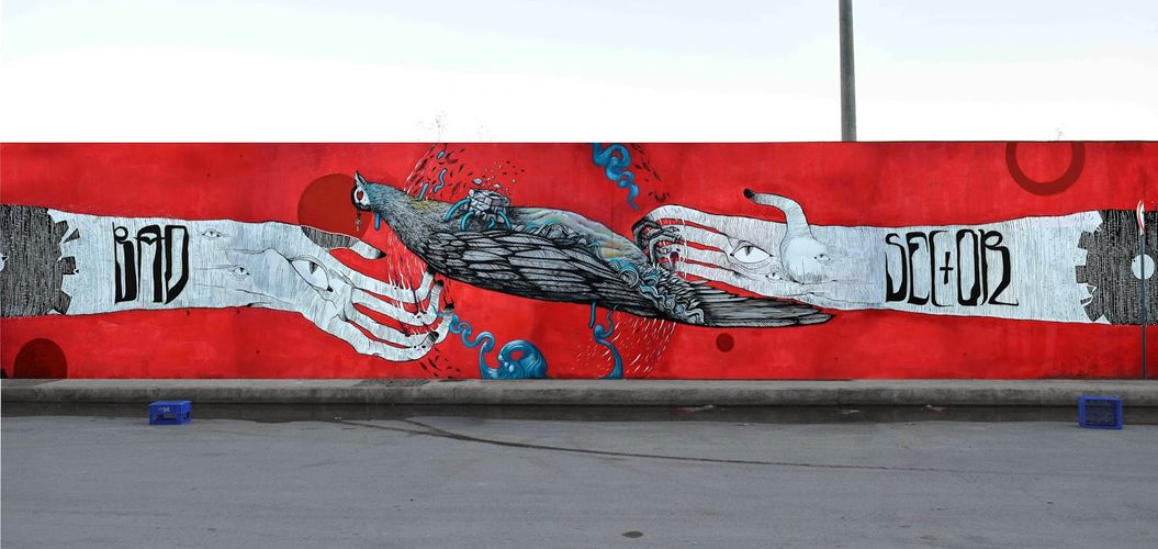 Œuvre Par ares à Balıkesir (Aérosol, Mur long, Street Art)