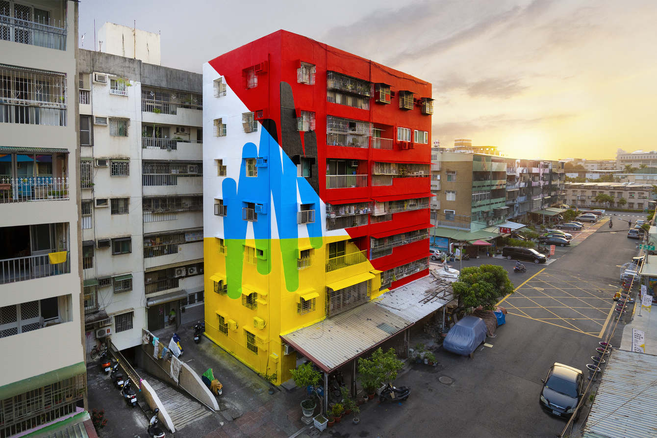 Artwork By Elian Chali in Lingya District, Kaohsiung City