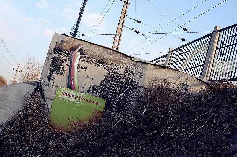 Artwork  in Beijing