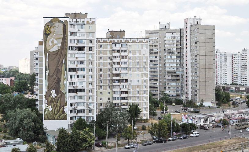 Artwork By Fikos in Kiev
