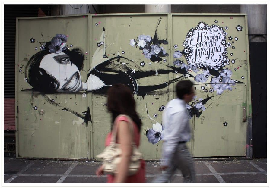 Œuvre  à Athènes