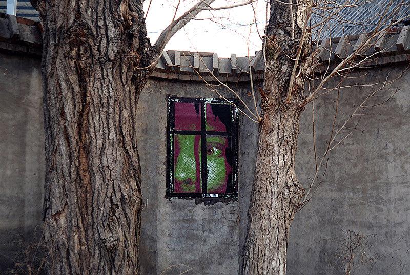 Artwork By Robbbb in Beijing