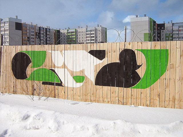 Œuvre Par Evgeny Dikson à Tcheliabinsk