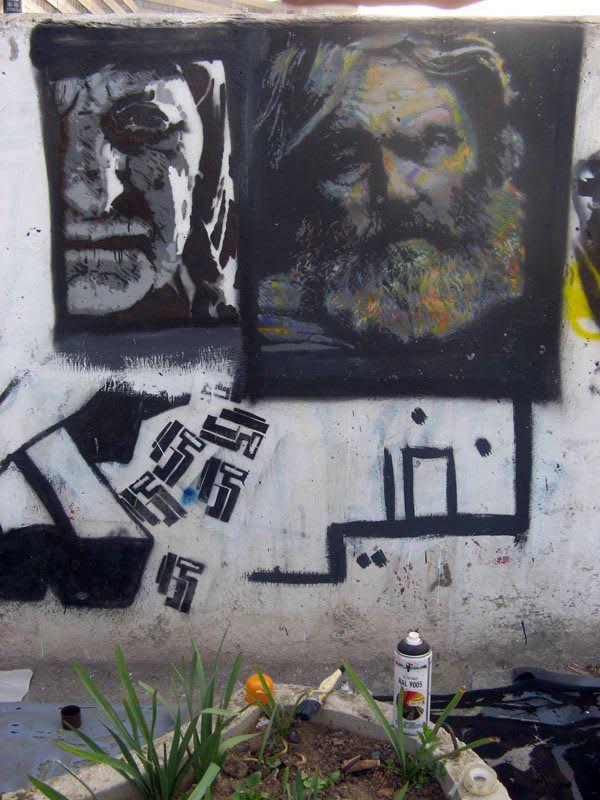 Œuvre Par NAFIR à Téhéran