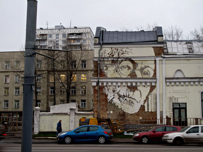 Artwork By Vhils in Moscow
