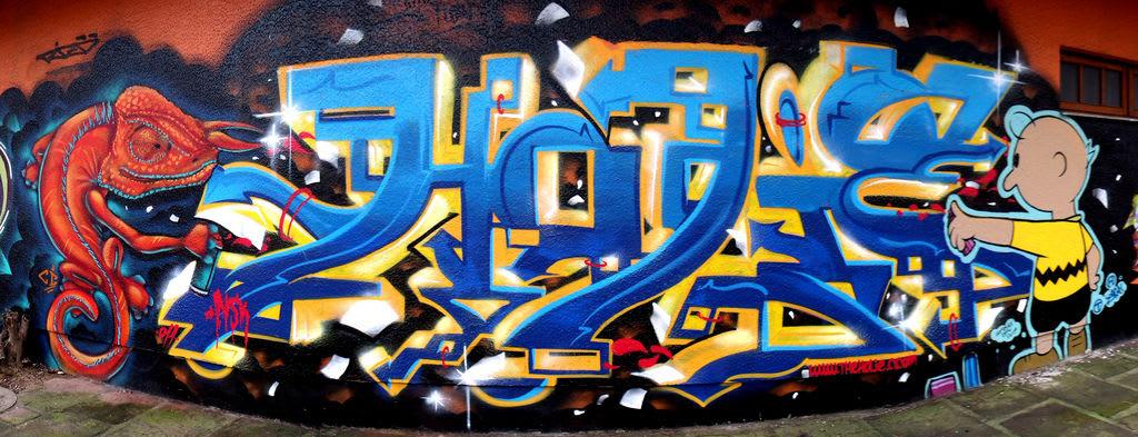 Artwork  in Porto Alegre
