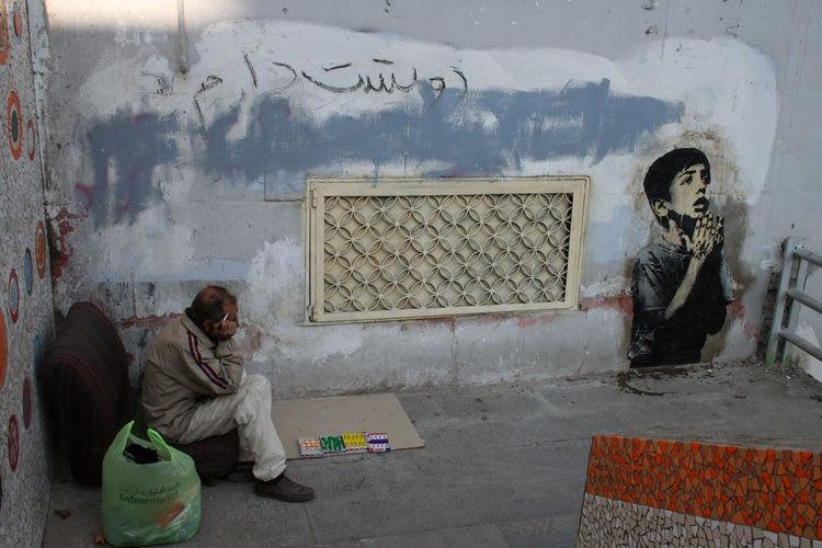 Œuvre  à Téhéran
