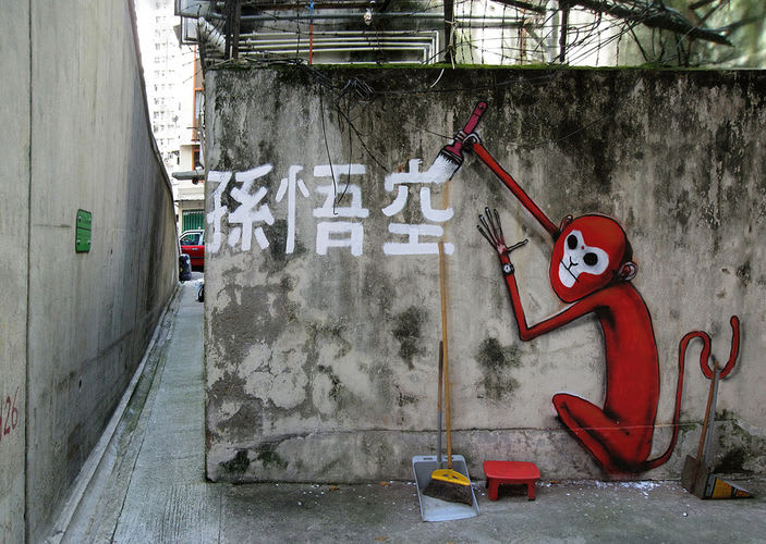 Œuvre Par Julien Seth Mailland à Central and Western, Hong Kong