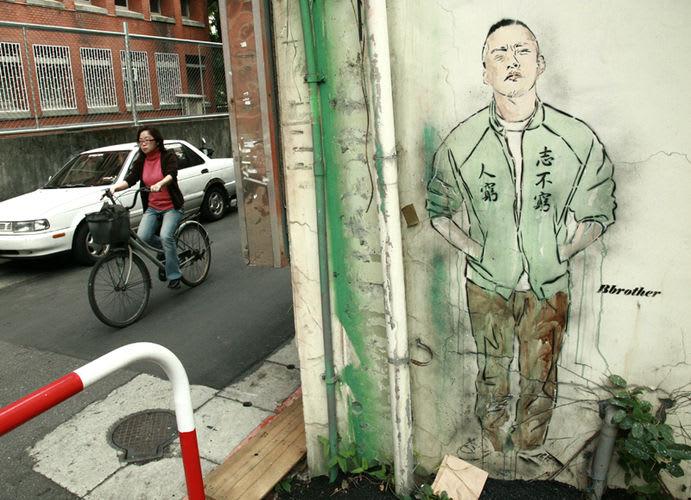 Œuvre Par Bbrother à District de Neihu, Taipei