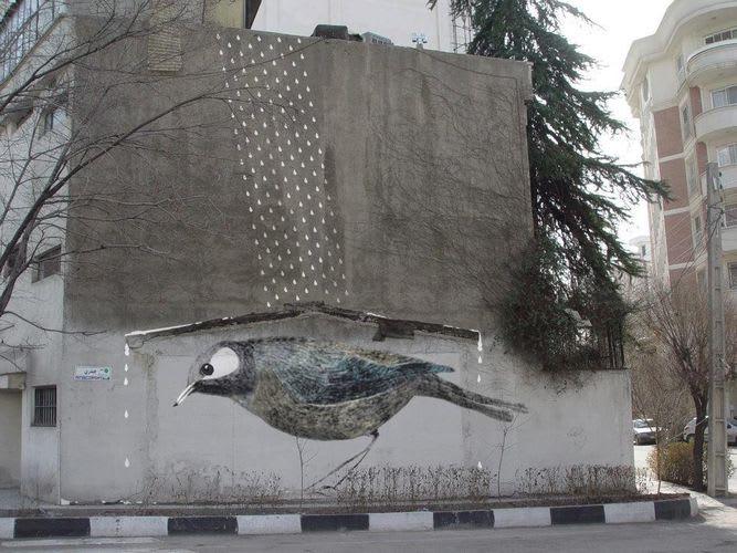 Œuvre Par Mehdi Ghadyanloo à Karaj