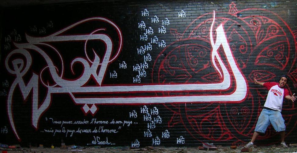 Œuvre Par El Seed à Montréal