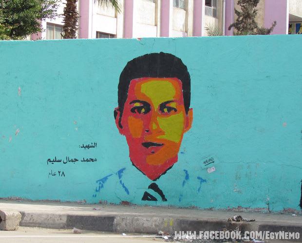 Artwork By NEMO (EGY) in Cairo