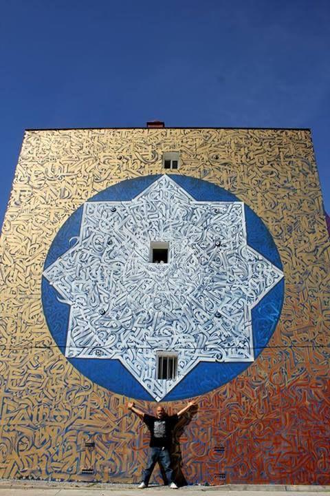 Artwork  in Tarifa