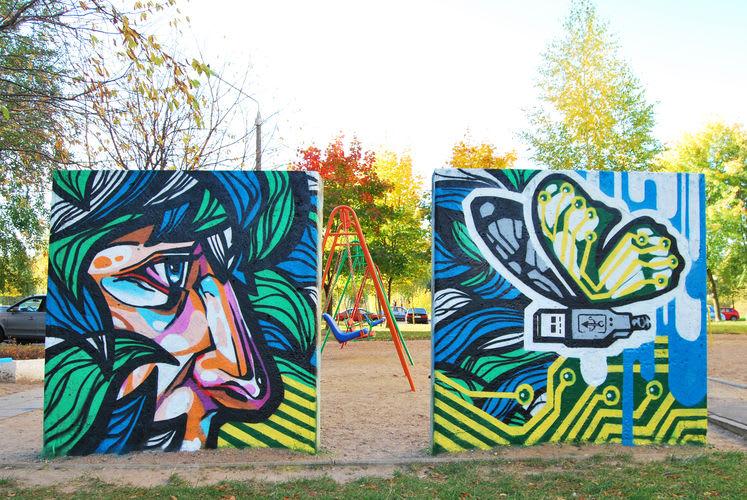 Œuvre  à Minsk