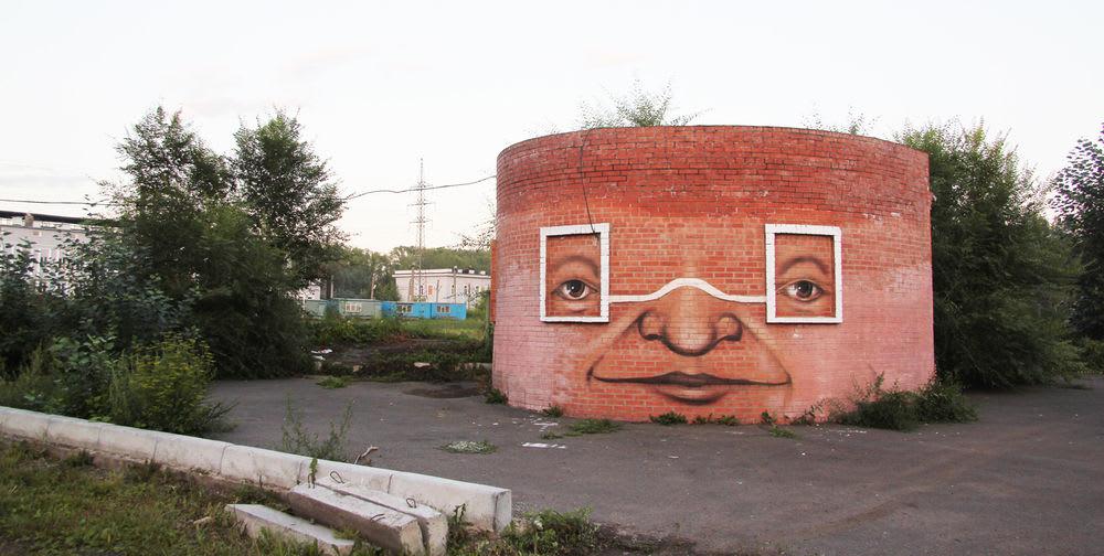 Artwork By Nomerz in Nizhny Novgorod