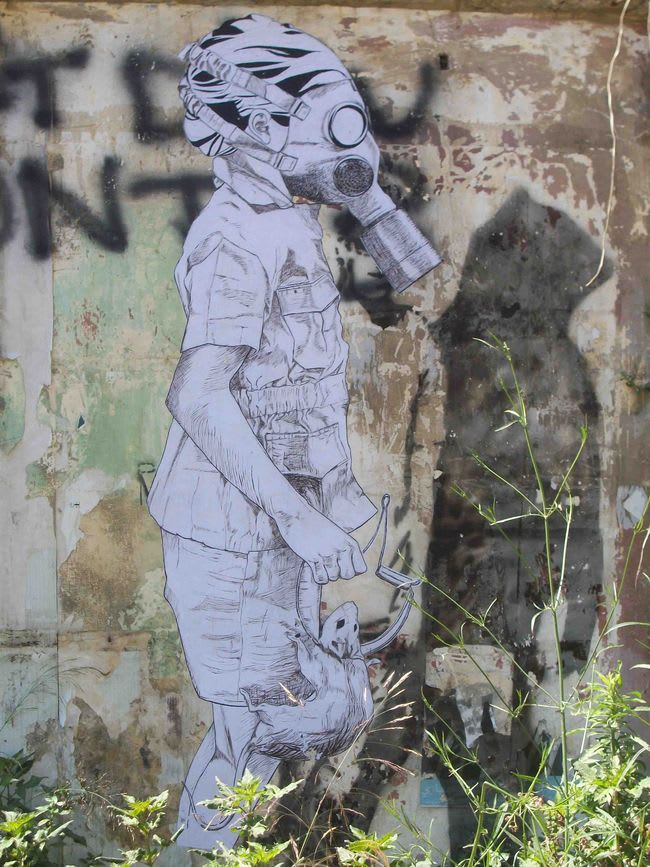 Œuvre Par Ali à Beyrouth
