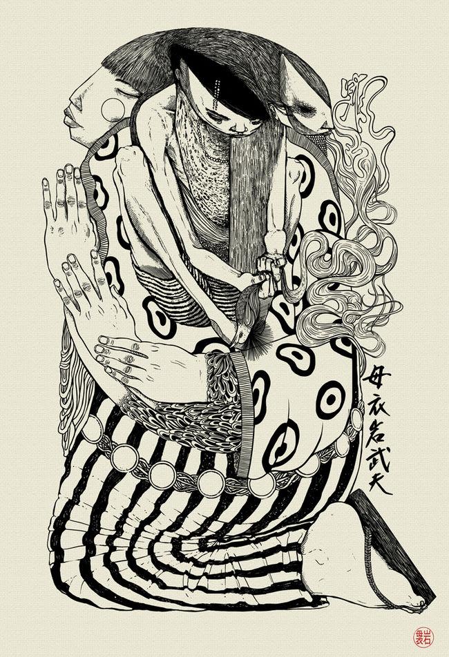 Œuvre Par Dante Horoiwa à São Paulo