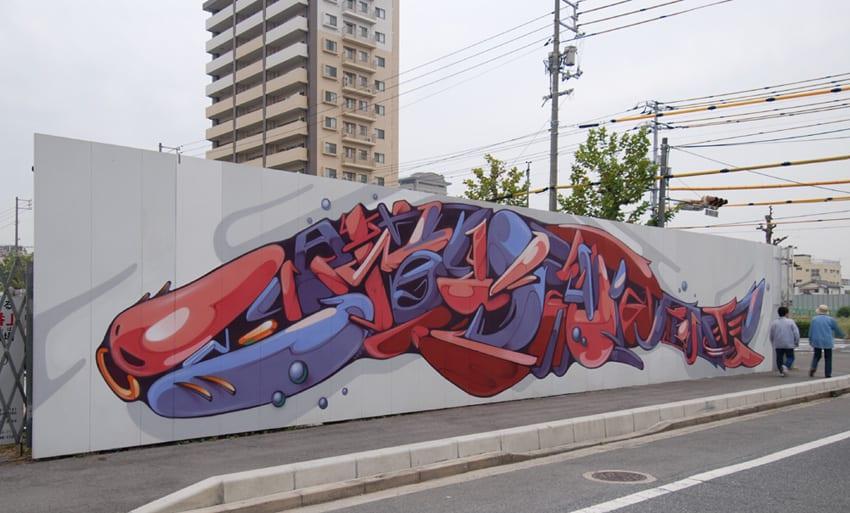 Œuvre  à Hiroshima