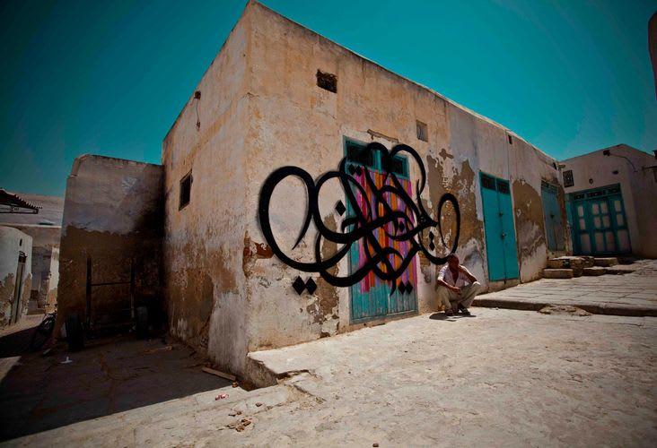 Œuvre  à Kairouan