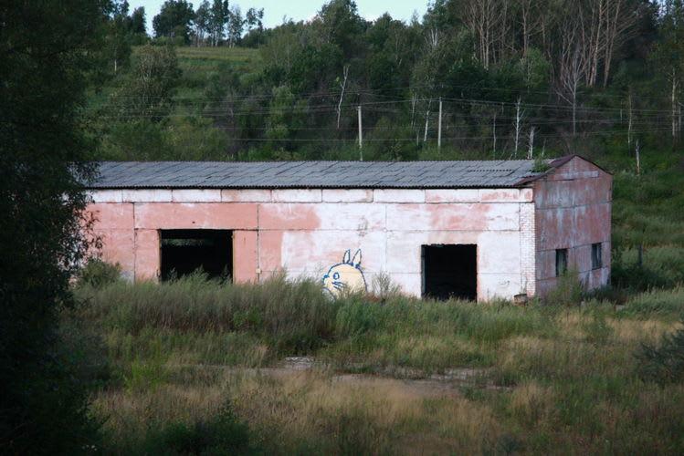 Artwork  in Khabarovsk
