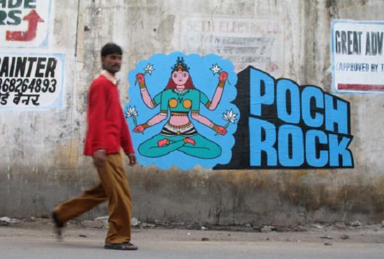 Artwork  in Delhi, New Delhi