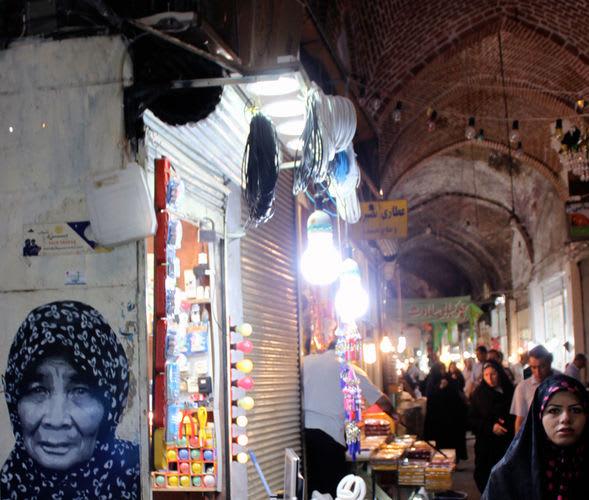 Œuvre  à Tabriz