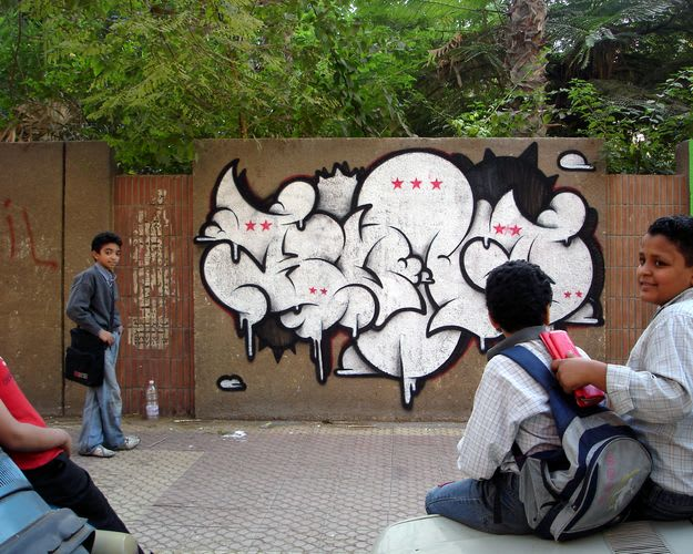 Artwork By Bond in Cairo