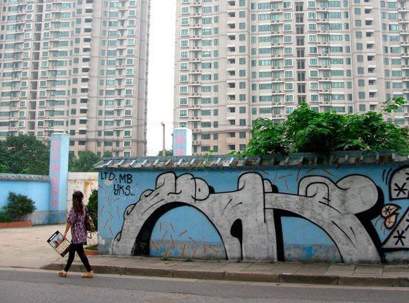 Œuvre Par honet à Shanghai