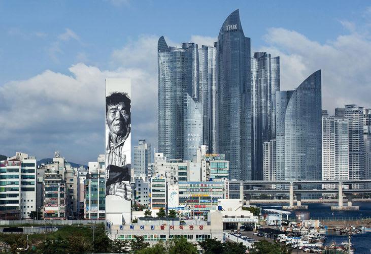 Artwork By ecb in Sasang-gu, Busan