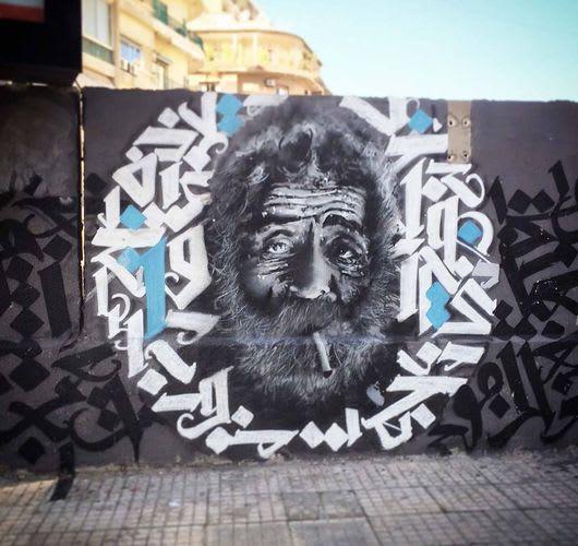 Œuvre Par Yazan Halwani