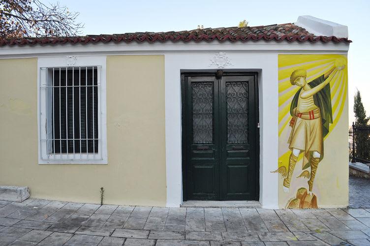 Œuvre Par Fikos à Athènes
