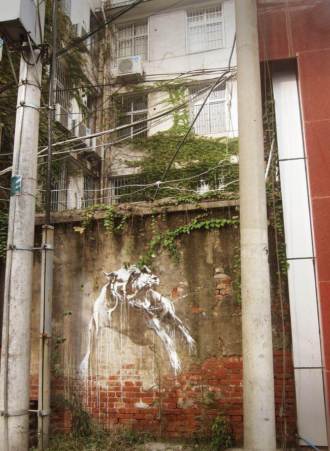 Artwork  in Wuhan