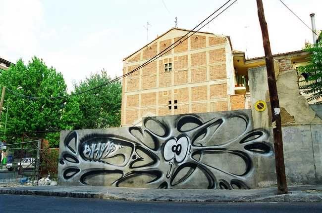 Œuvre Par Suso 33 à Logroño
