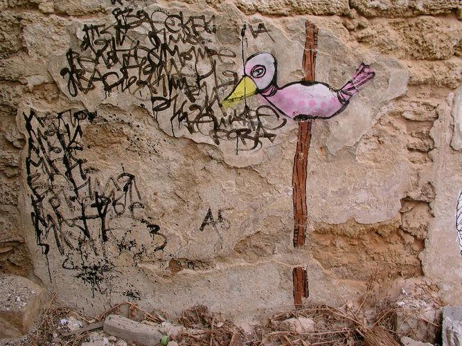 Œuvre Par Klone à Tel Aviv-Jaffa