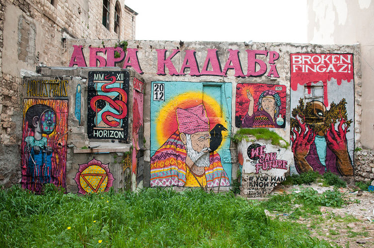 Œuvre Par Julien Seth Mailland, Tant, Unga à Haïfa