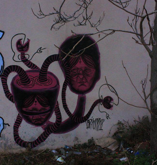 Œuvre Par THISISOPIUM à Athènes