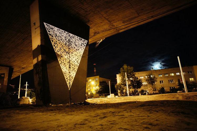 Œuvre Par SEIKON à Gdańsk